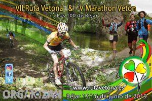 Ruta Vetona MTB 2019 @ Bejar, Salamanca